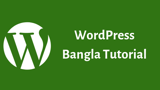 WordPress Bangla Tutorial: Create Your First Wordpress Website